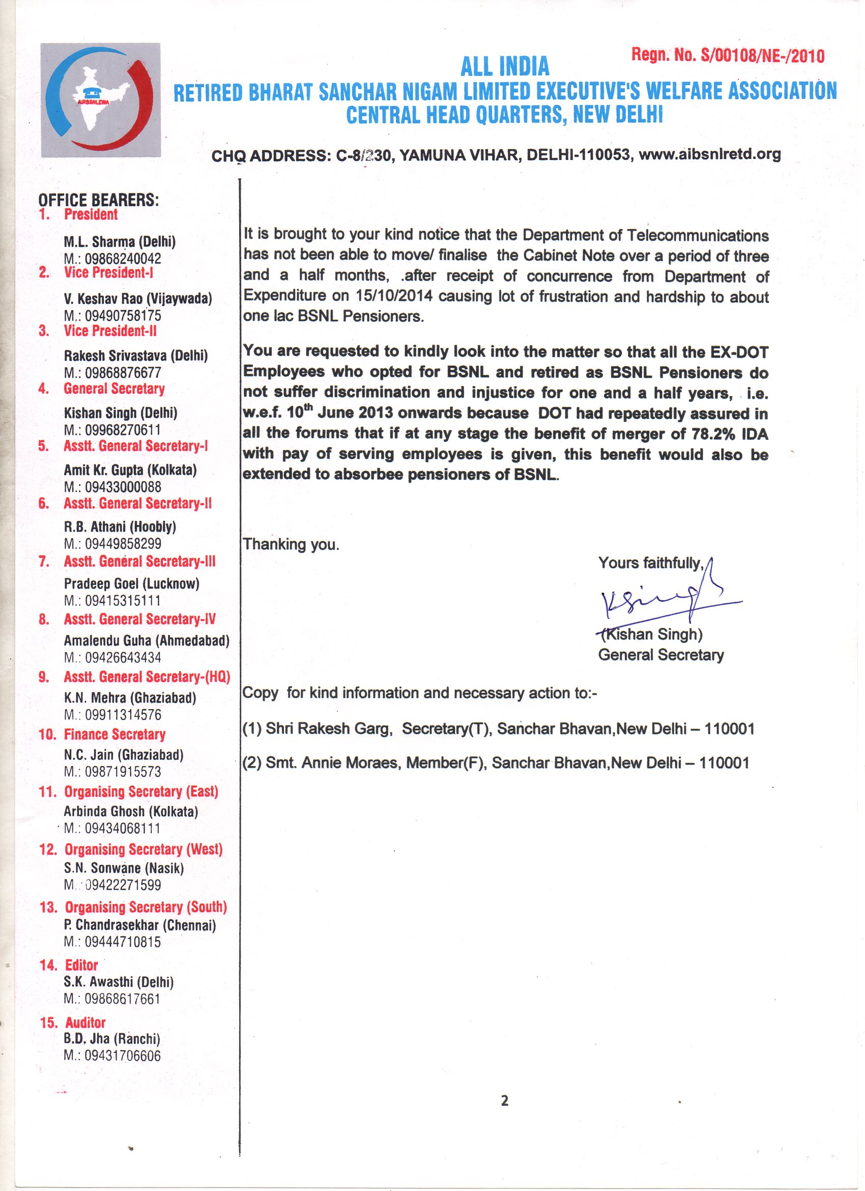 Application letter for static ip mtnl